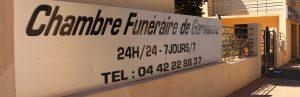 chambre-funeraire-gardanne-pompes-funebres-13